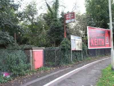 The derelict station entrance